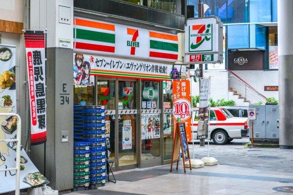 seven_eleven_store_kumamoto_japan