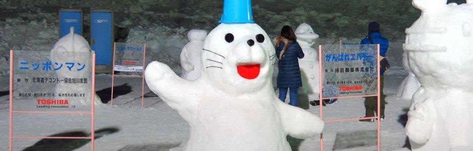 Asahikawa Winter Festival 2020 | Visit Hokkaido