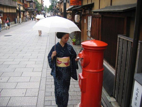 kyoto_japan