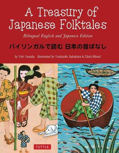 a_treasury_of_japanese_folktales