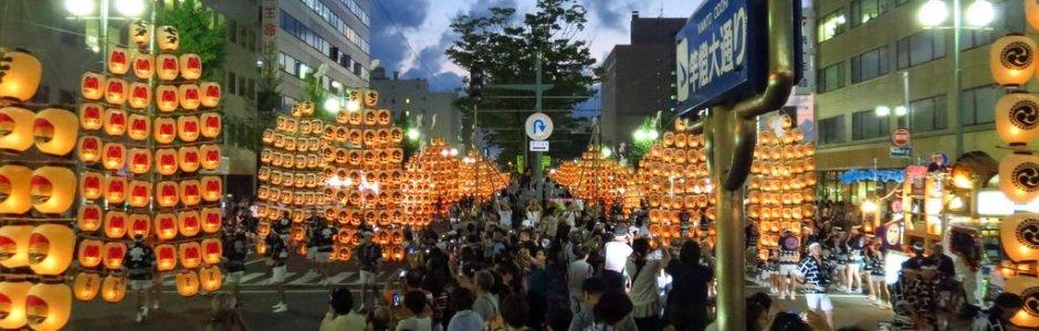Akita Kanto Matsuri 2019 (Kanto Festival)