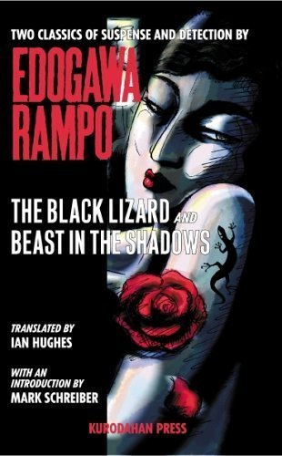 the_black_lizard_and_beast_in_the_shadows