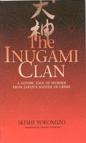 the_inugami_clan