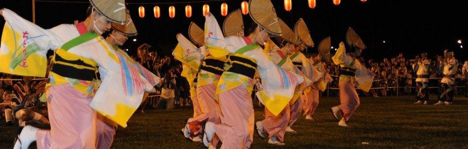 Awa Odori Festival 2019 | Visit Tokushima