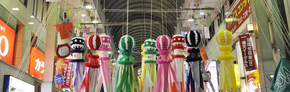 Sendai Tanabata Matsuri 2020