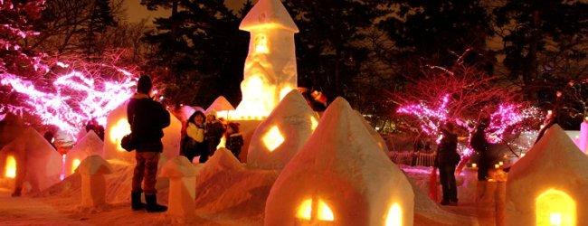 Hirosaki Castle Snow Lantern Festival 2020 | Visit Aomori