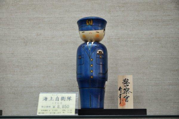 kokeshi_japanese_doll