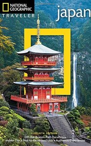Discover the Mount Fuji, imperial Kyoto, historical Nagasaki, Hokkaido and its national parks, and dozens of other major and lesser-known places.