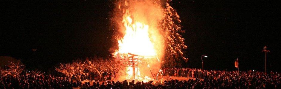 Nozawa Onsen Fire Festival in Nagano