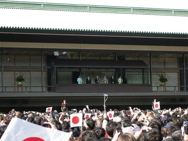 tokyo_imperial_palace