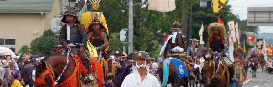 Soma-Nomaoi Festival 2019 | Visit Fukushima