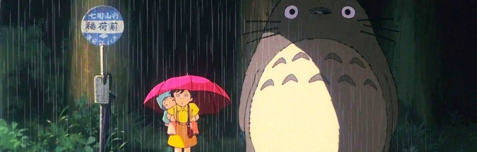 The 20 Best Japanese Animated Movies of the 21st Century ...