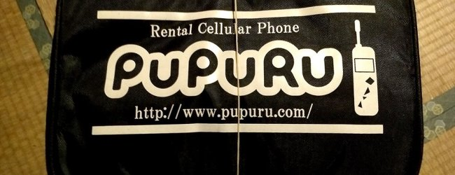 Pupuru Pocket Wifi Rental Review