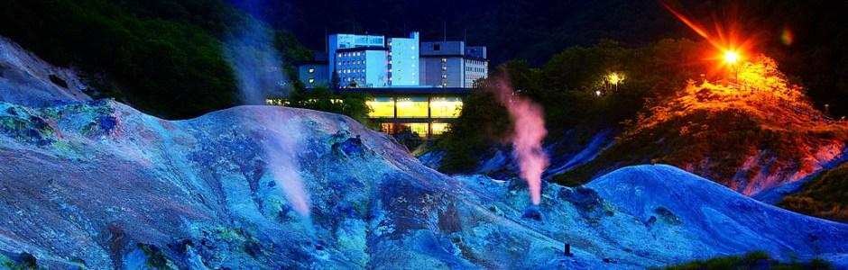 7 Best Onsen (Hot Spring) Resorts in Hokkaido