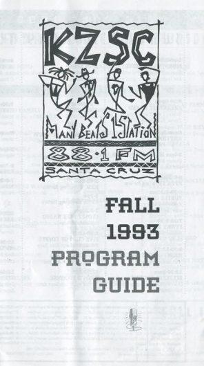 1993.4 - Fall Outside.1