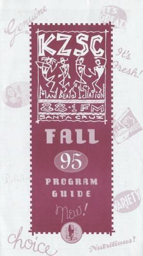 1995.4 - Fall Outside.1