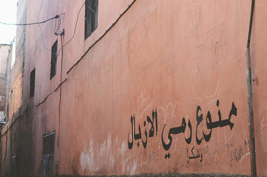 12__24h_marrakech_que_faire_souk
