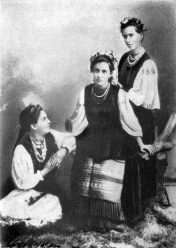 Оксана Старицька, Ольга Косач, Леся Українка. Фото 1896 р.