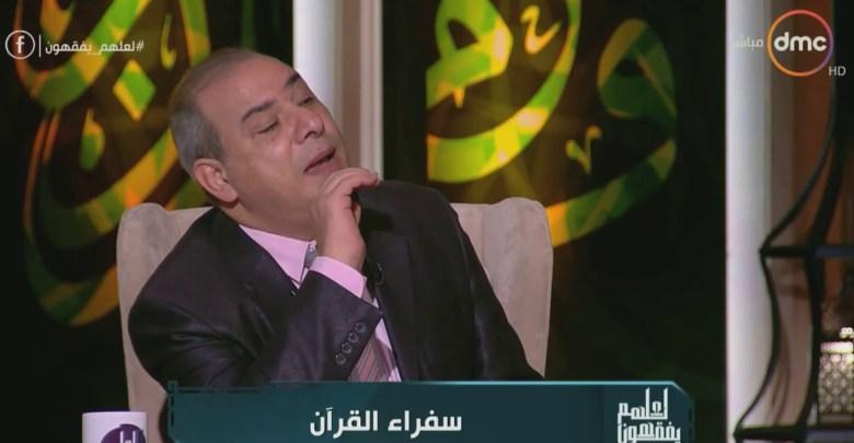 آية في القرآن