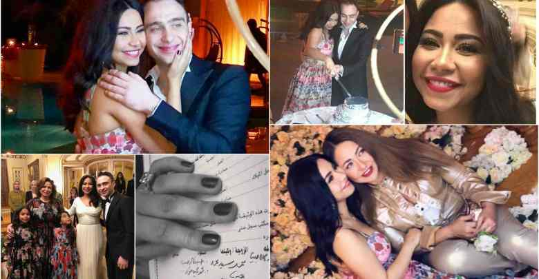 زواج شرين وحسام حبيب