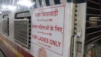 Ladies-coach-of-local-train