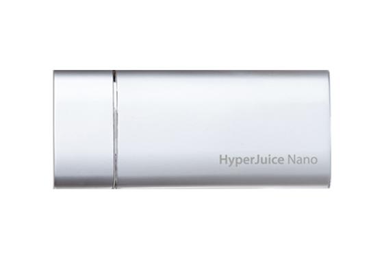 Batterie Hyperjuice Nano 1800 mAh Micro USB (Silver)