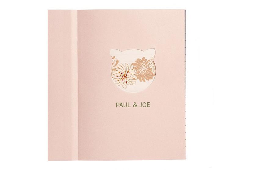 Carnet de note A6 Chrysanthemum Paul & Joe Mark's