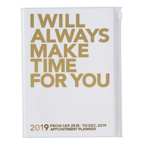 Agenda 2018-2019 Make Time A5 doré Mark's
