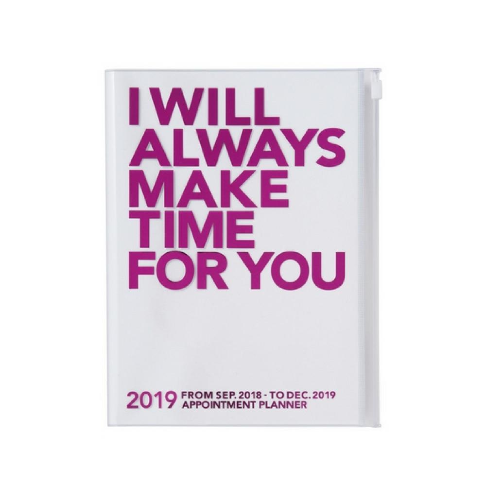 Agenda 2018-2019 Make Time A5 rose Mark's