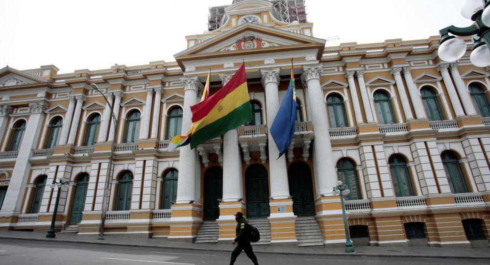 Palacio de Gobierno Bolivia