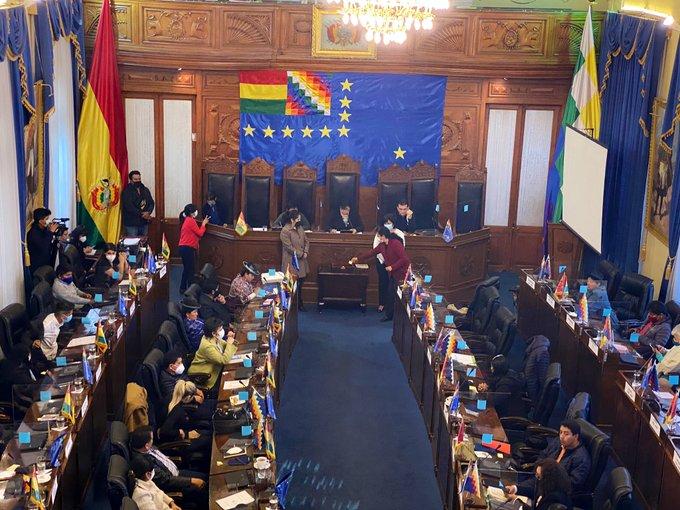 Senadores Bolivia