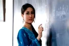 kareena Kapoor teacher
