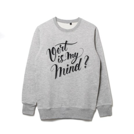 sweat gris vert is my mind ultra tee