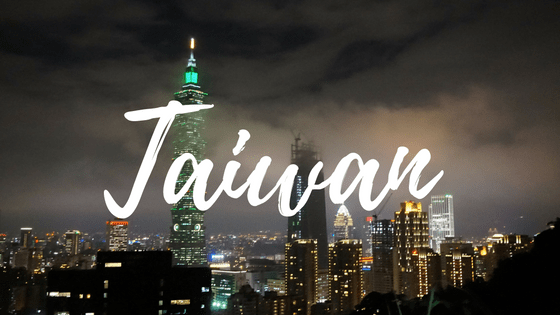 It just happens before you know it. I fell inlove with Taiwan