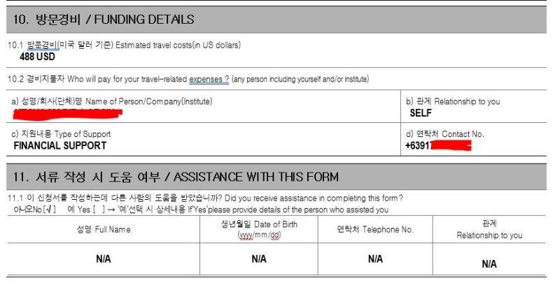 How to fill up South Korea Tourist Visa Form