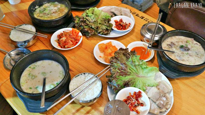 South Korea Travel Guide - samgyeopsal