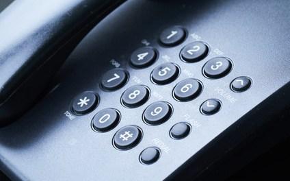 Bloctel, un service gratuit pour mettre fin au démarchage téléphonique
