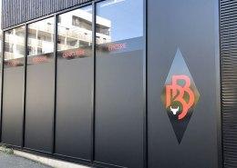 Adhésif vitrine - Boucherie La Beaujoire - Nantes - Label Communication