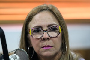 Iris Guaba