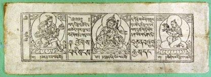 testo tibetano