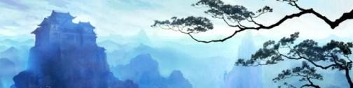Dao,concetto basilare del pensiero religioso e filosofico cinese