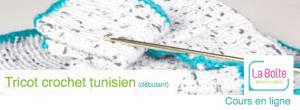 cours-crochet-tunisien-debutant-2-la-boite-ateliers-creatifs