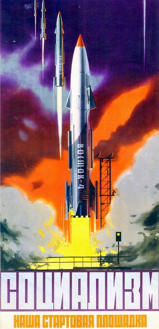 Conquest Conquest 10 Soviet space propaganda and Soviet propaganda spatial