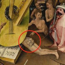 La musique de cul du Jardin des Délices de Jérôme Bosch
