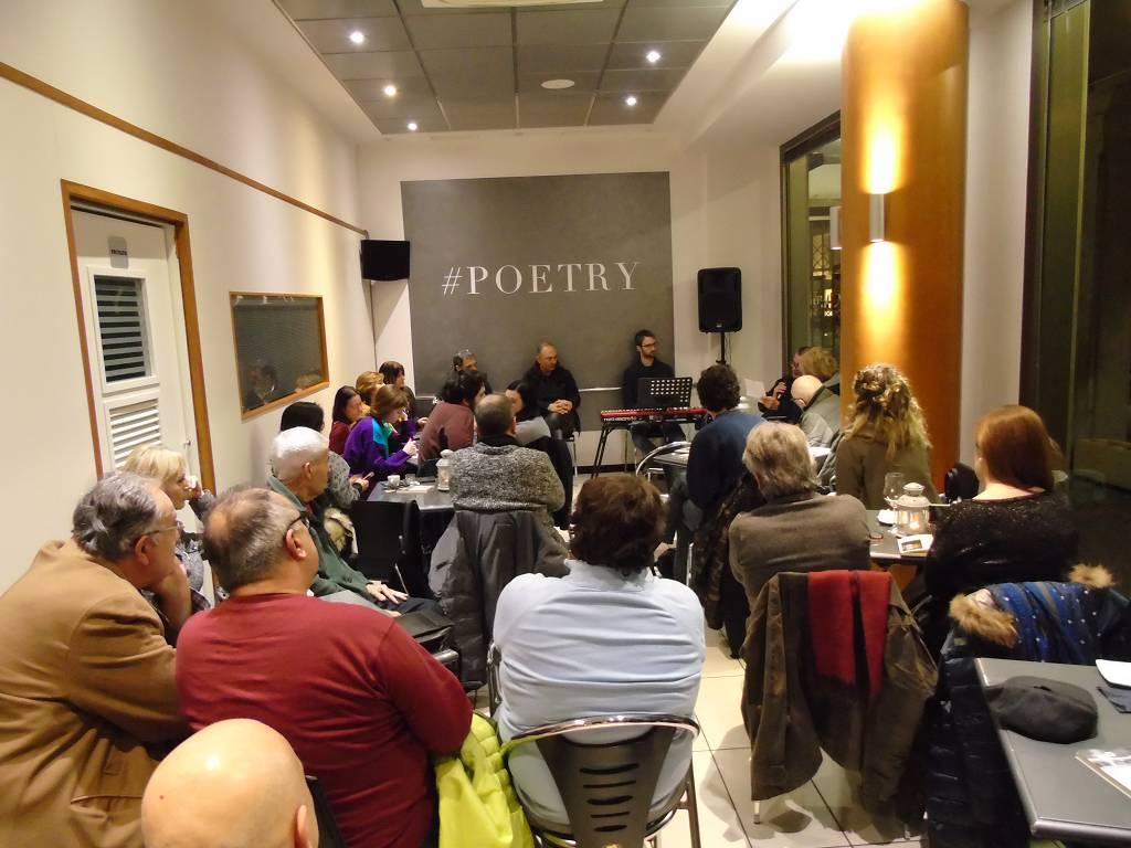 Presentazione dell'Antologia di Laboratori Poesia 16