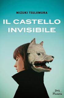 IL CASTELLO INVISIBILE Book Cover