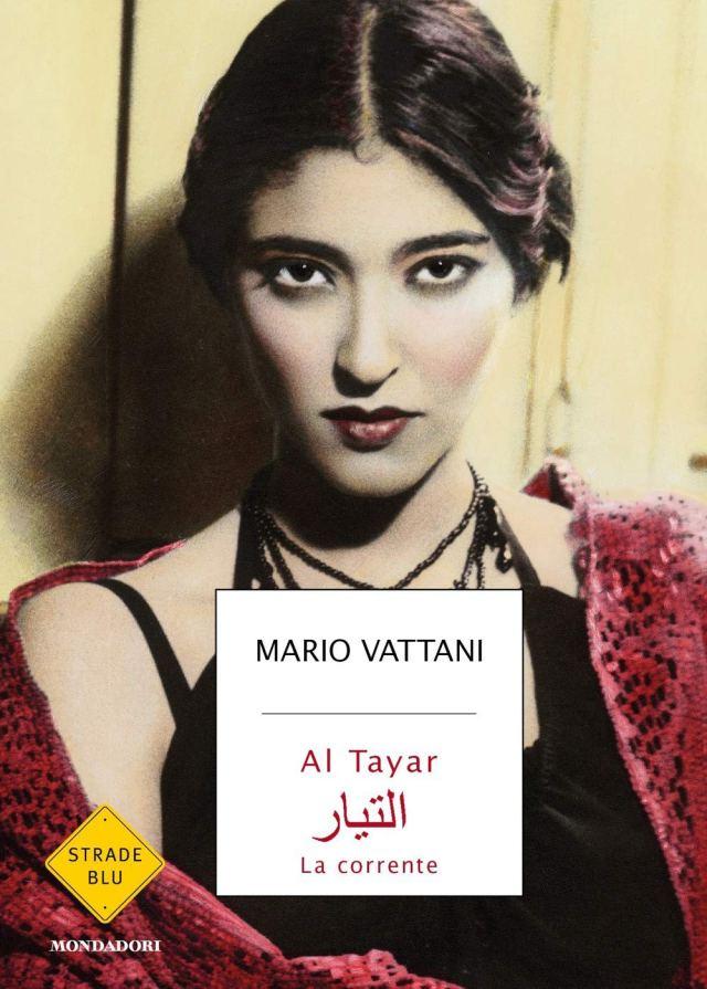 AL TAYAR. La corrente Book Cover