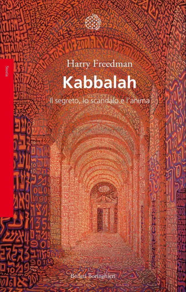 Kabbalah Book Cover