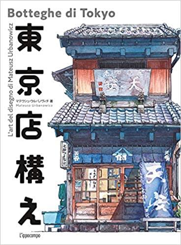 Botteghe di Tokyo Book Cover
