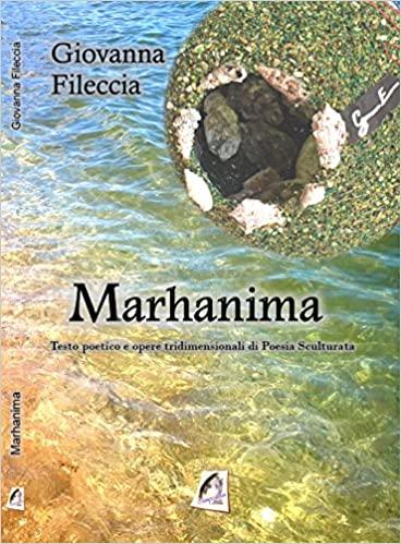 Marhanima Book Cover